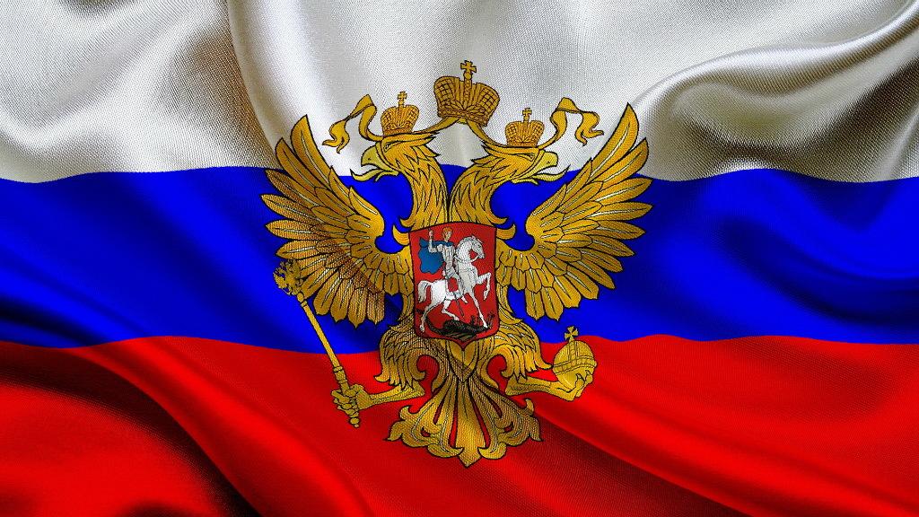 ВАЖНО: Донбасс войдёт в состав России  — заявление