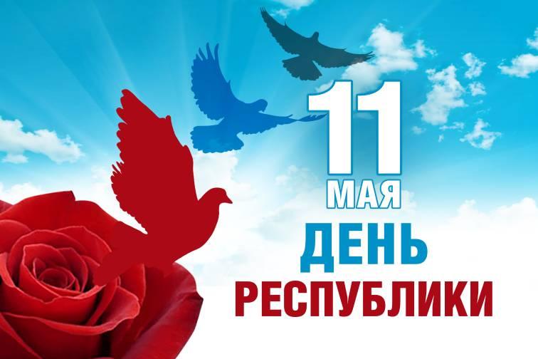 11 мая — день Донецкой Народной Республики