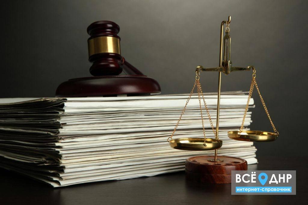 Какой срок действия нормативного правового акта в ДНР?