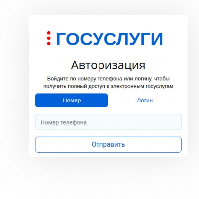 Сайт онлайн-регистрации талона для получения паспорта ДНР и России
