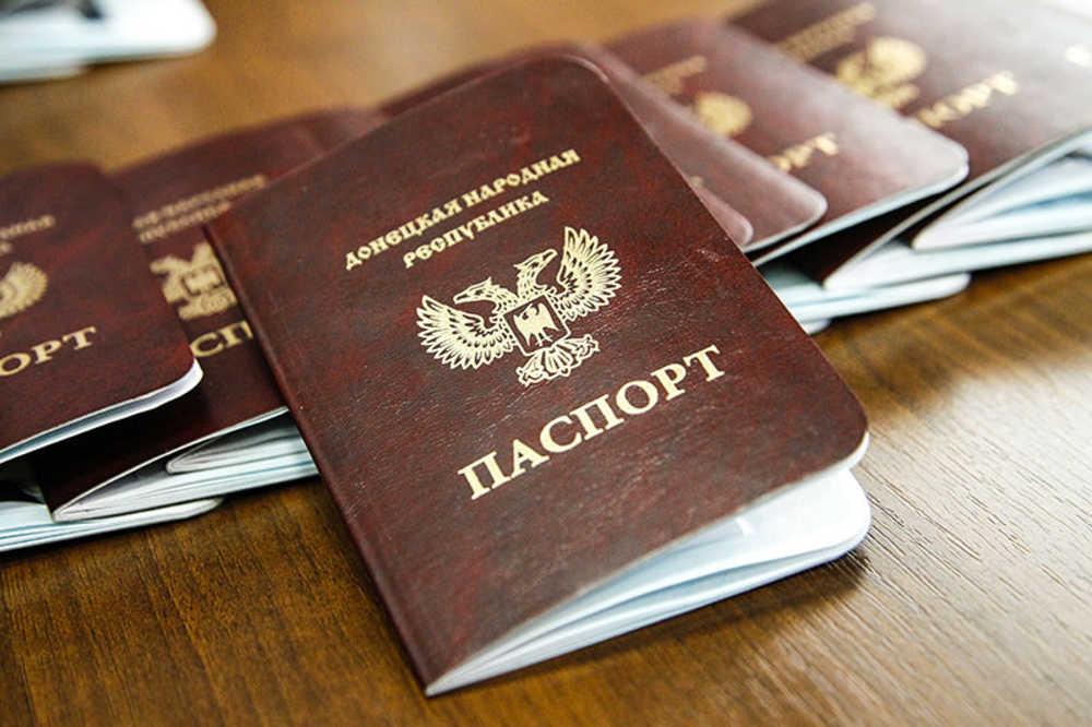 Какой грозит штраф, если гражданин не успел поменять паспорт ДНР в 20 или 45 лет?