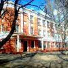 Горловская школа № 17 приглашает на работу учителя начальных классов