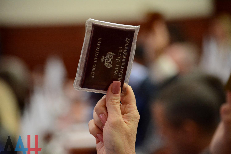 Парламент ДНР установил общереспубликанскую минуту молчания в день начала ВОВ