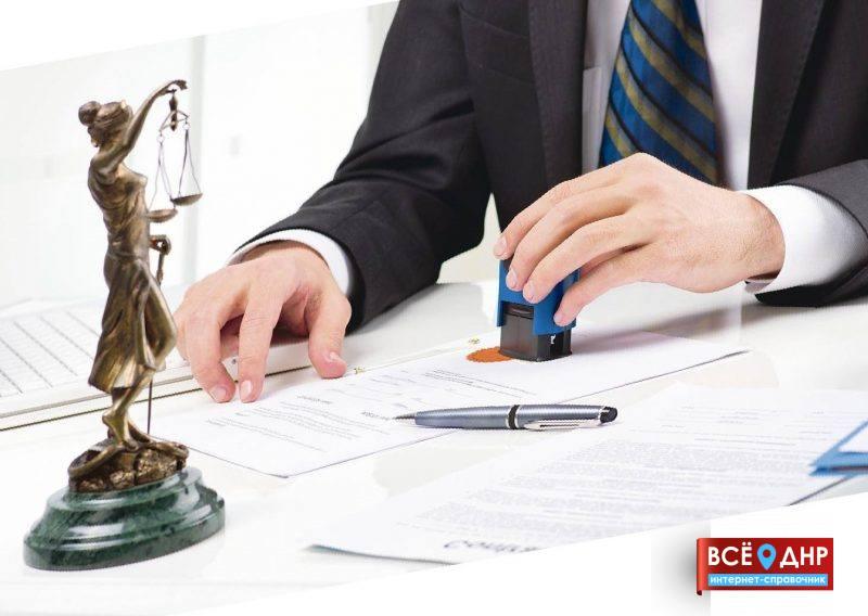 Процедура вступления в наследство: порядок действий у нотариуса