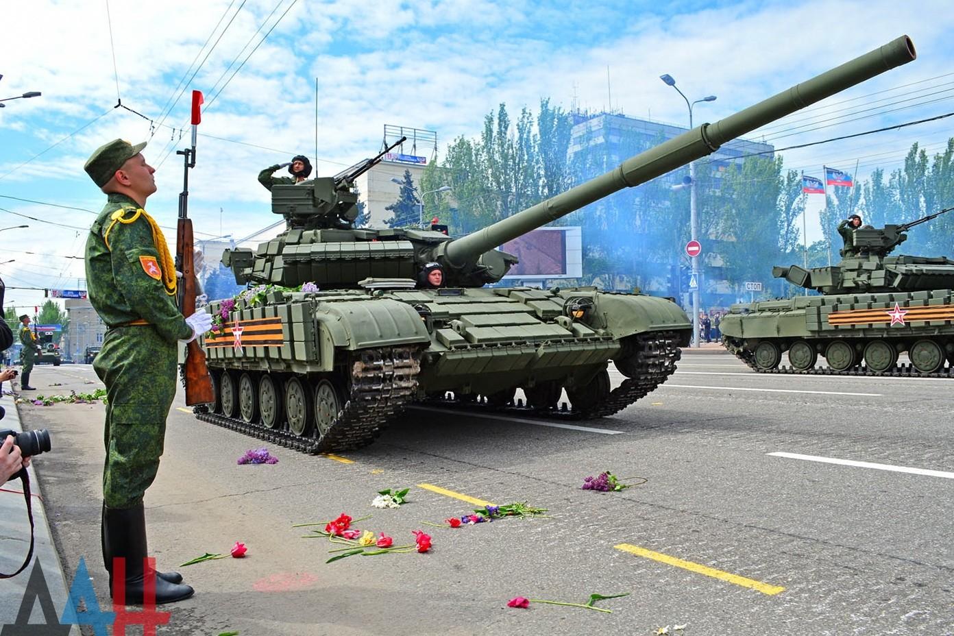 О проведении парада и салюта в ознаменование 75-й годовщины Победы в Великой Отечественной войне и Парада Победы в Донецке