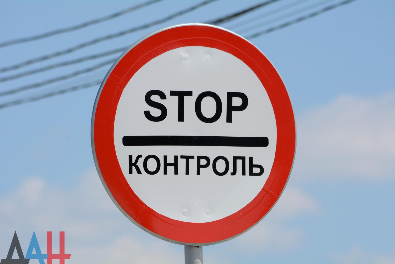 ДНР привлечет международные организации к проблемам гуманитарных коридоров в Донбассе