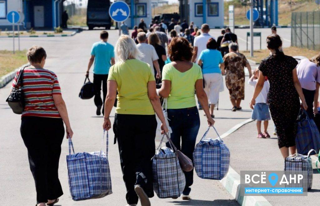 Как получить статус вынужденного переселенца в ДНР?