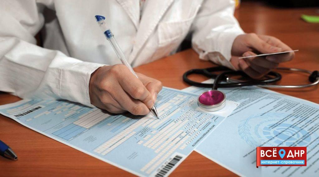 Как оплачивается больничный в период нахождения сотрудника в отпуске?