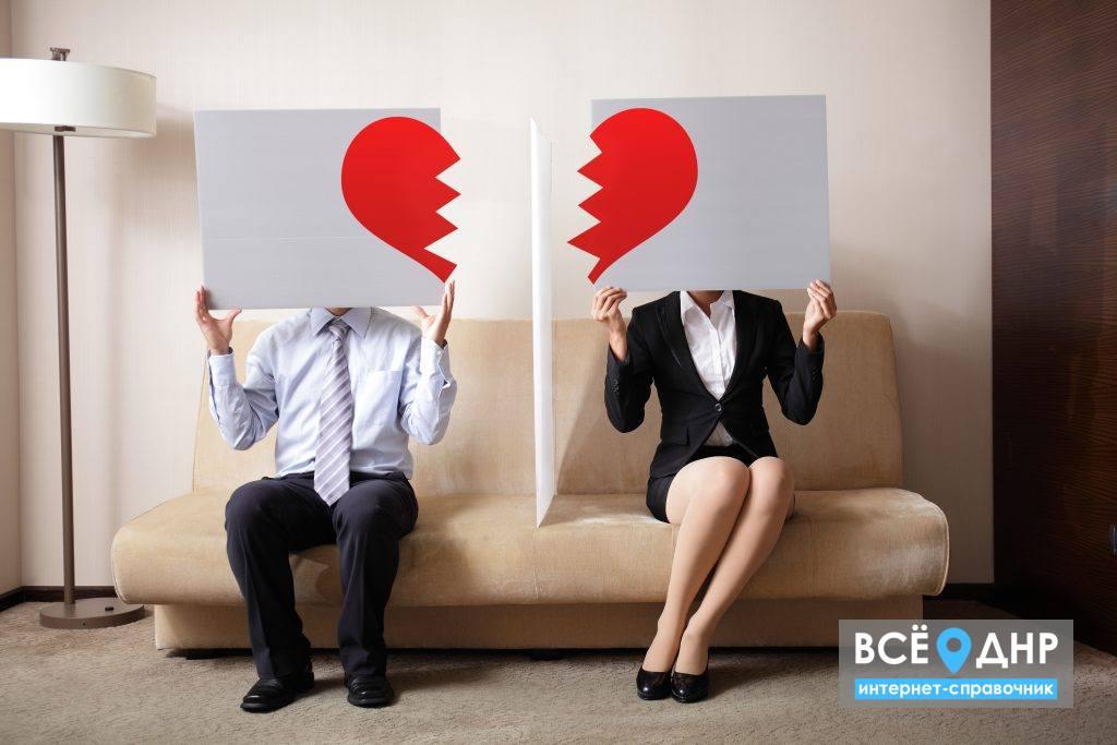 Порядок расторжения брака на основании решения суда в ДНР