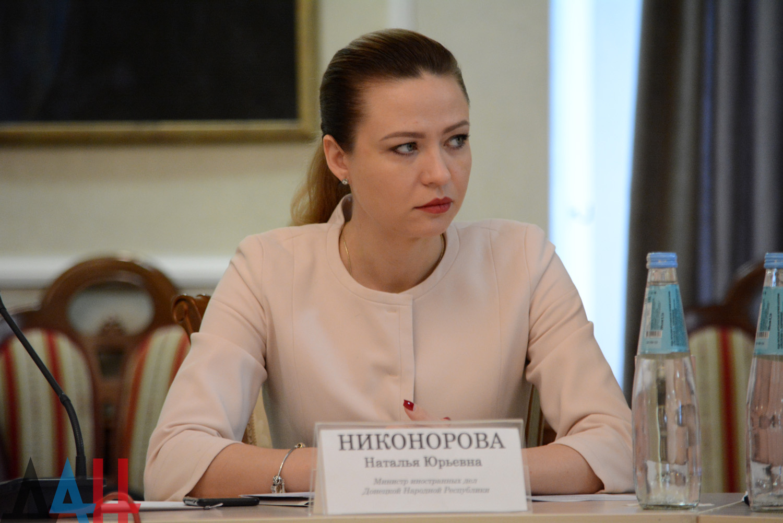 Никонорова назвала неуместными рекомендации Майи Санду по урегулированию конфликта в Донбассе