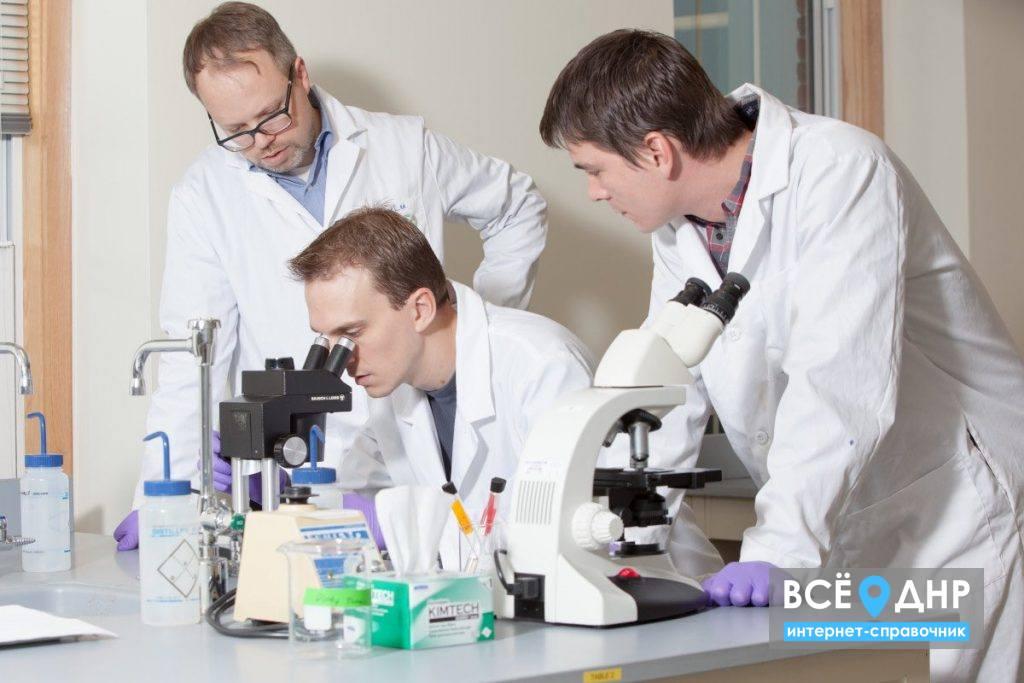 Коммунальное предприятие в Горловке приглашает на работу биолога