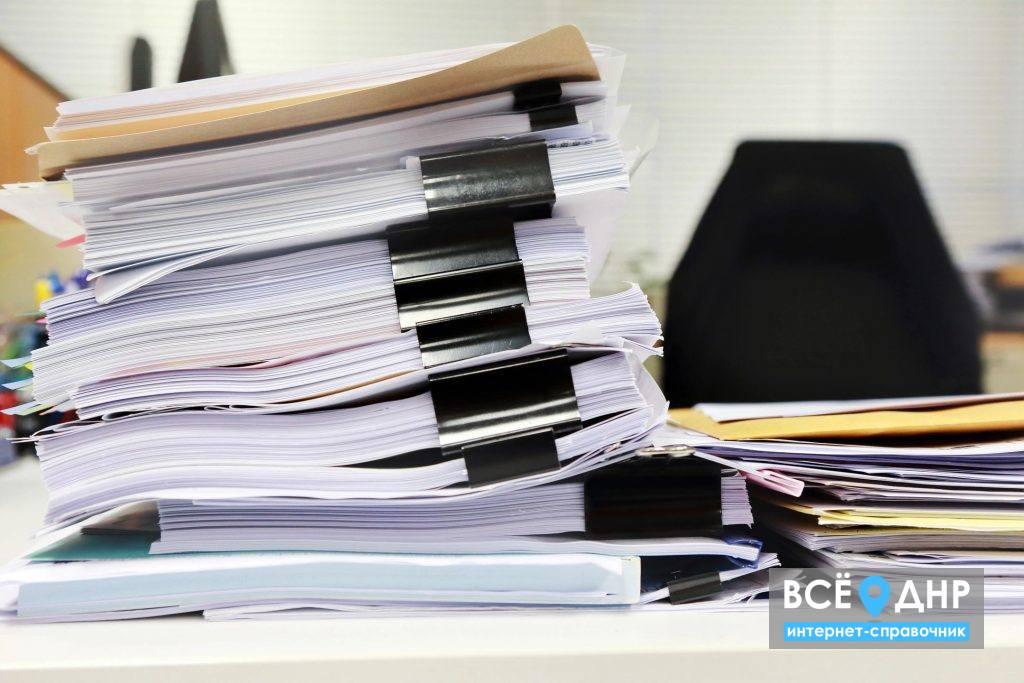 Какие документы находятся на хранении в нотариальном архиве?