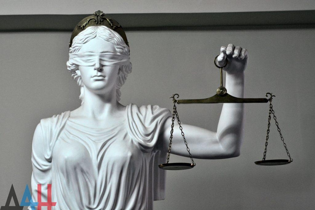 Верховный Суд признал экстремистскими четыре украинские книги и запретил их распространение в ДНР