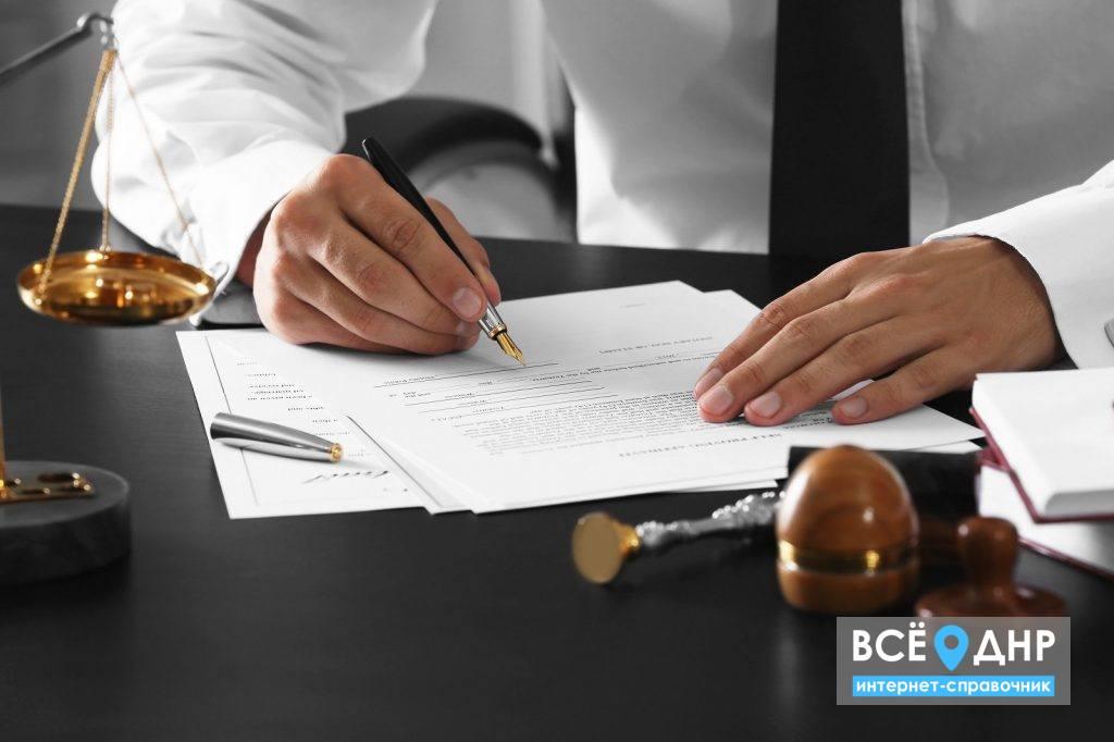 Можно ли в ДНР получить все необходимые документы для продажи жилья по фотокопии договора купли-продажи и техпаспорта?