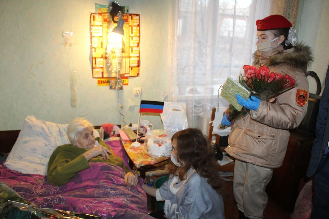 Нине Никаноровне Бондаренко - 97 лет