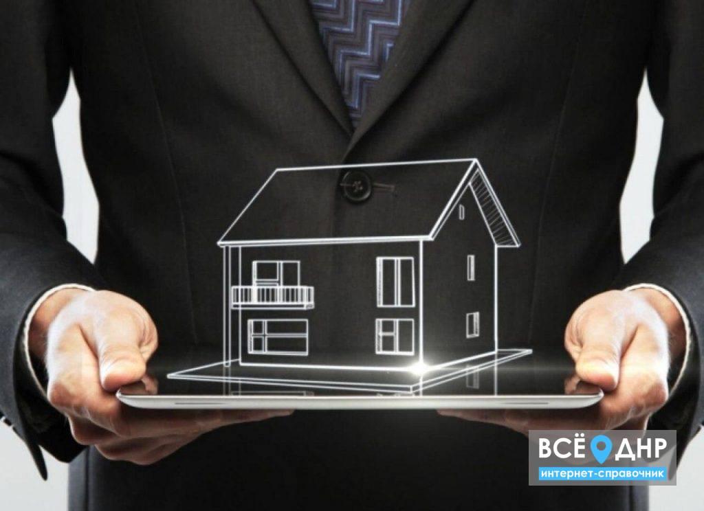 Как можно продать половину дома, если с соседями, от которых нужно получить согласие, потеряна связь?