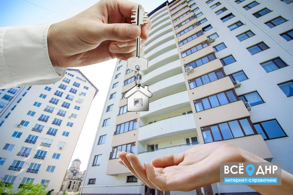 Можно ли в ДНР оформить квартиру на несовершеннолетнего?