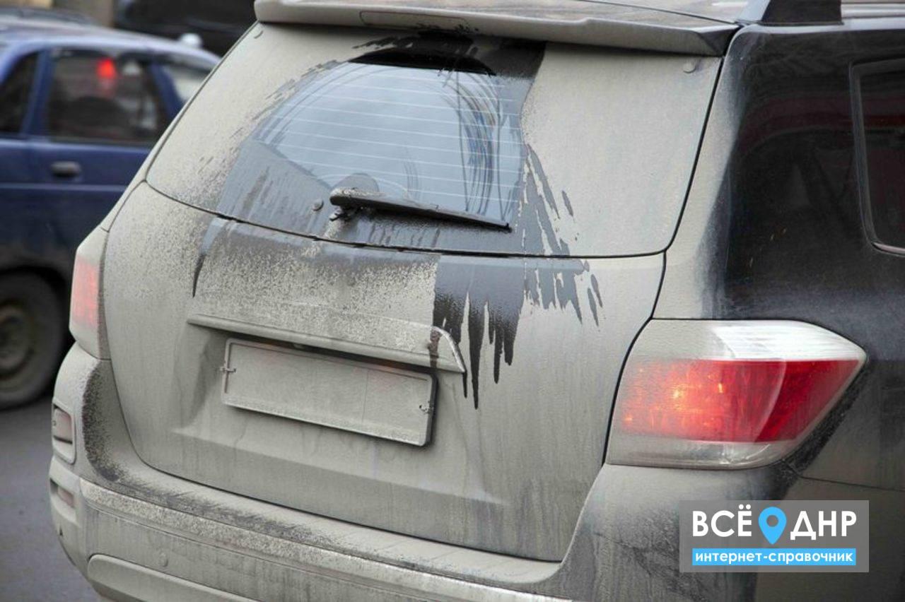 Какой штраф предусмотрен за грязные номерные знаки в ДНР? (видео)