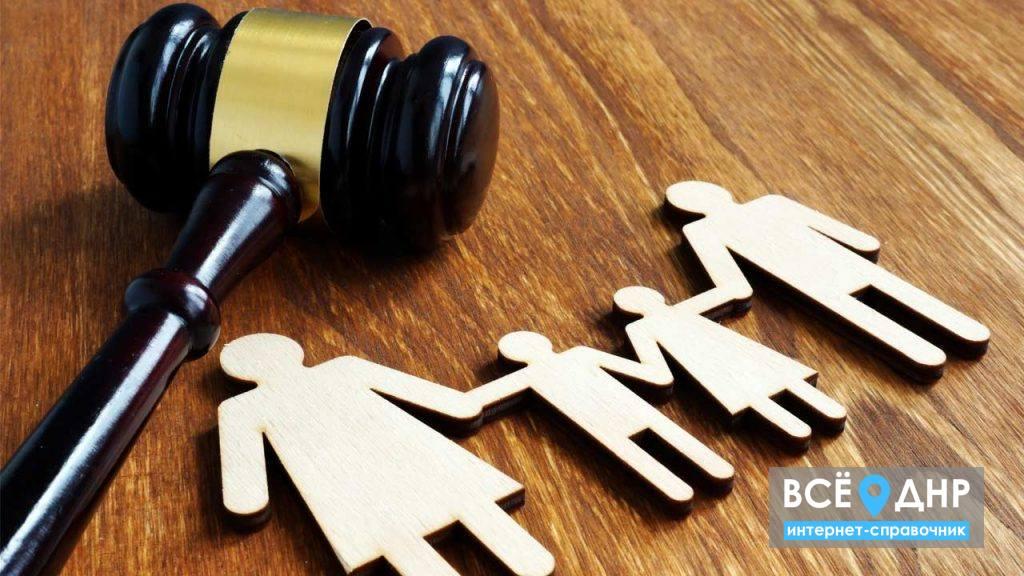 Имеет ли право мужчина потребовать алименты на содержание ребенка со своей бывшей жены?