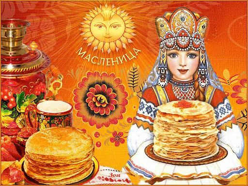 Празднование Масленицы в поселке Пантелеймоновка