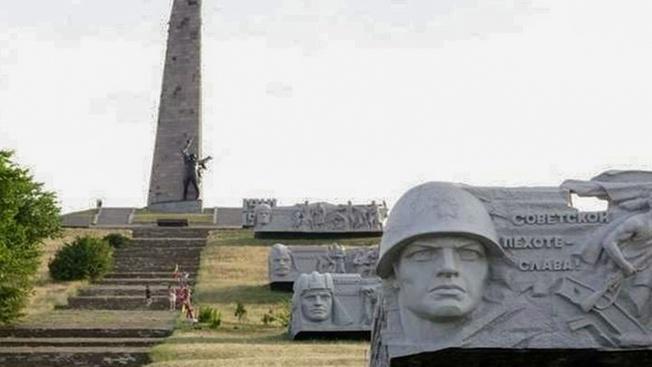 На Саур-Могиле была развернута самая большая в мире Георгиевская лента