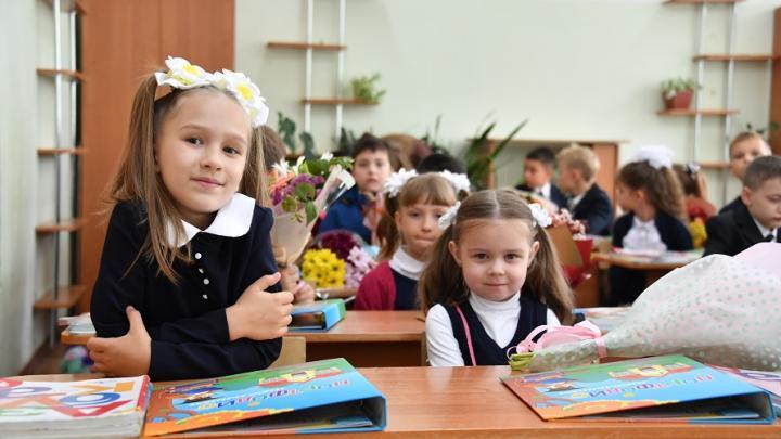 В школах ДНР объявлены удлинённые осенние каникулы
