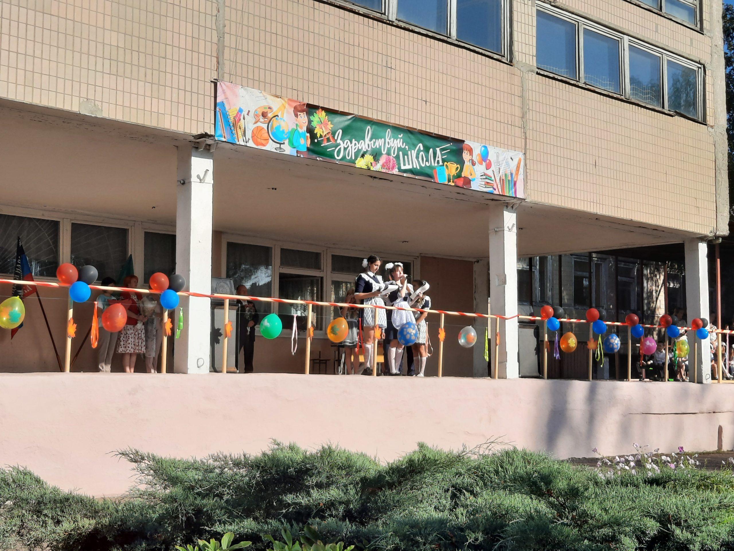 1 сентября в пантелеймоновкской школе №19