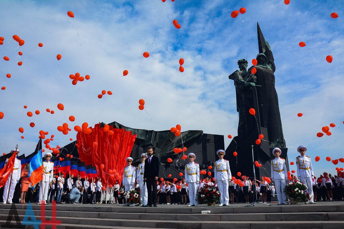 День освобождения Донбасса от немецко-фашистских захватчиков