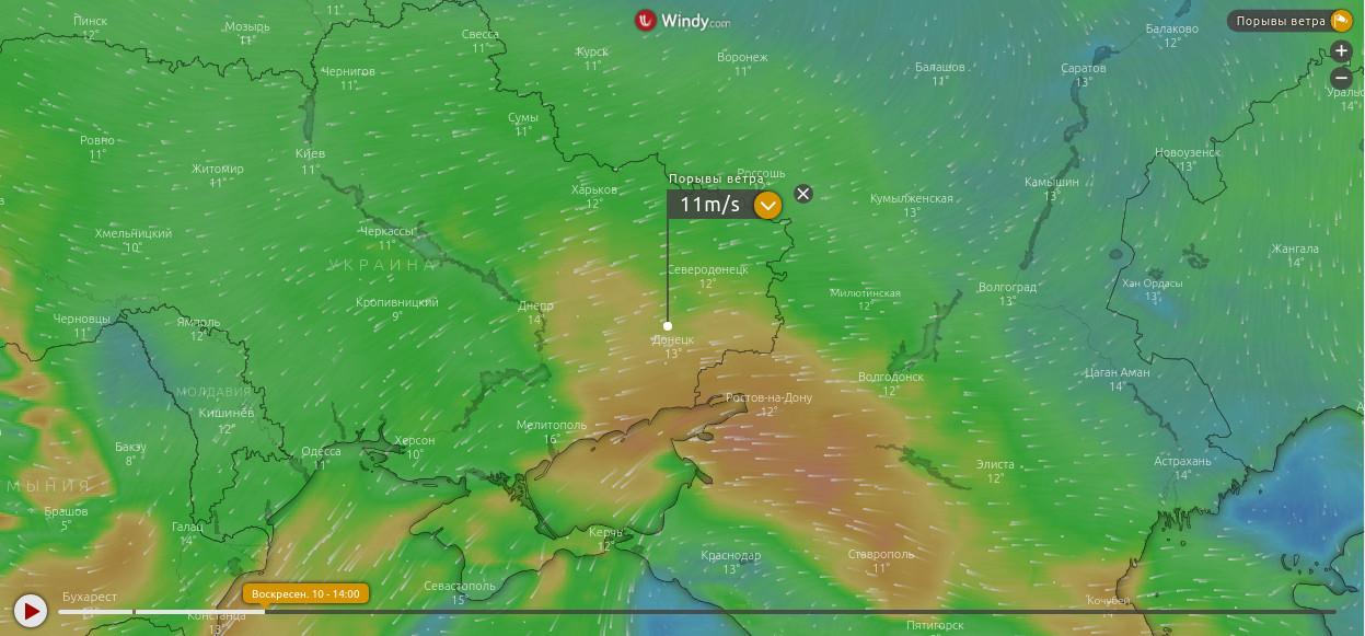 ДНР и юг России накроет пыльная буря